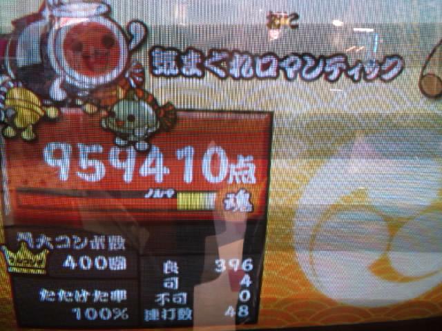 SN3S00050001.jpg