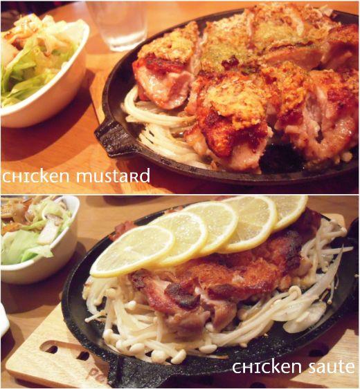Picnik chicken