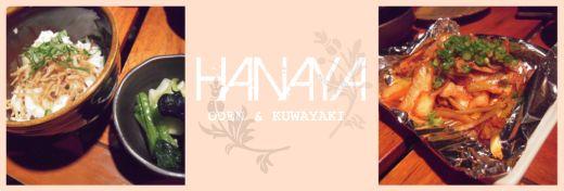 oden kuwayaki