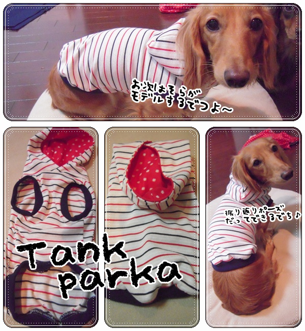 tank parka