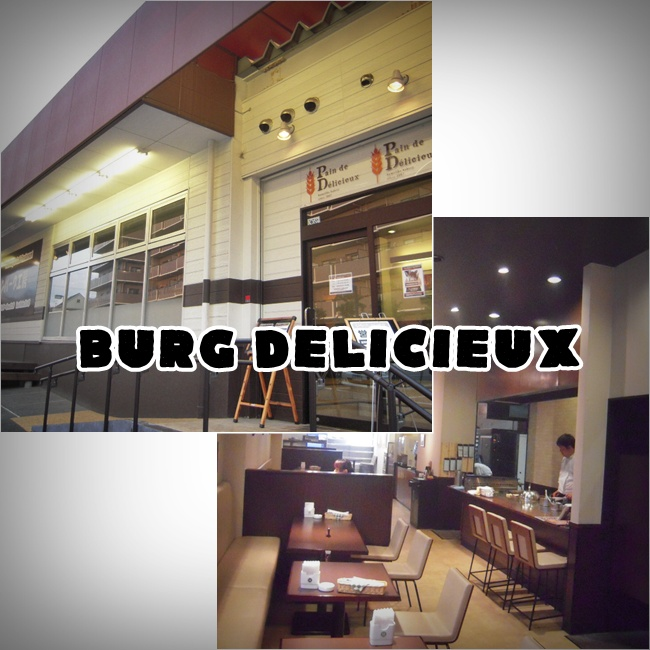 burg_20090803205222.jpg
