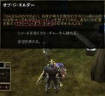 20070211181955.jpg