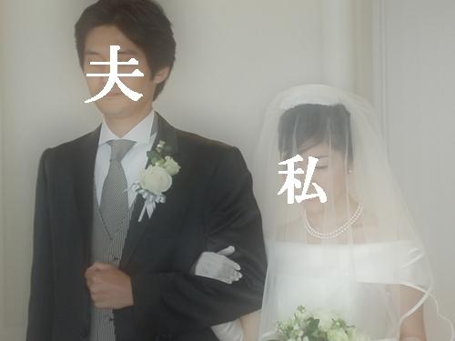 hinomarunosu20081219007.jpg