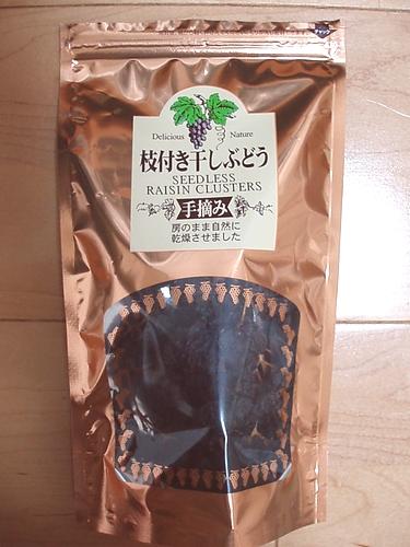 hinomarunosu2009020401.jpg