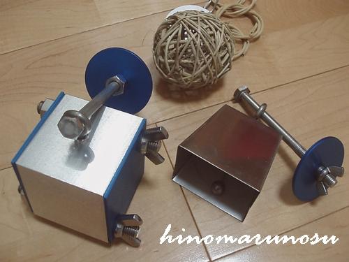 hinomarunosu2009041014.jpg