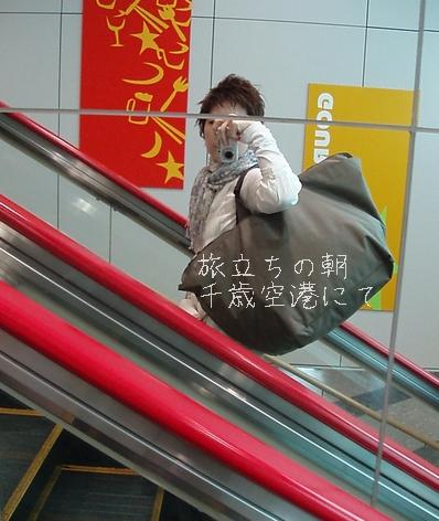 hinomarunosu2009061901.jpg