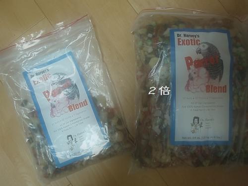 hinomarunosu2009072505.jpg