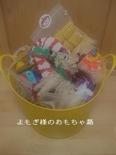 hinomarunosu2009072510.jpg