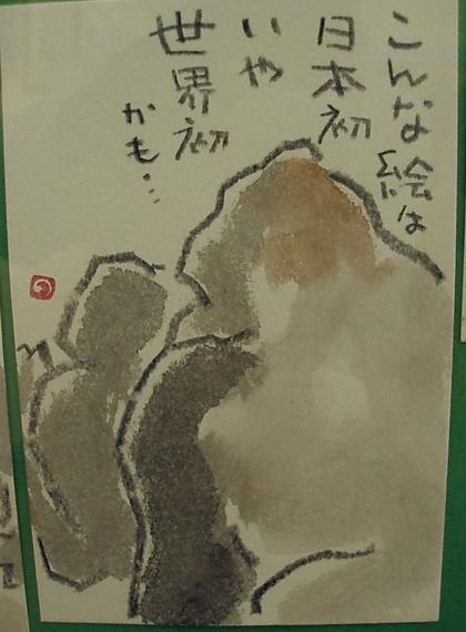 takeuchinobuko01.jpg