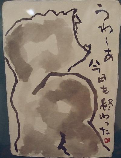 takeuchinobuko03.jpg