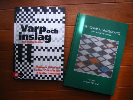 スウェーデン語の織りの本