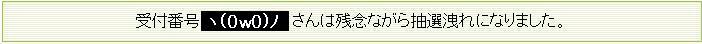 コピー ~ 無題
