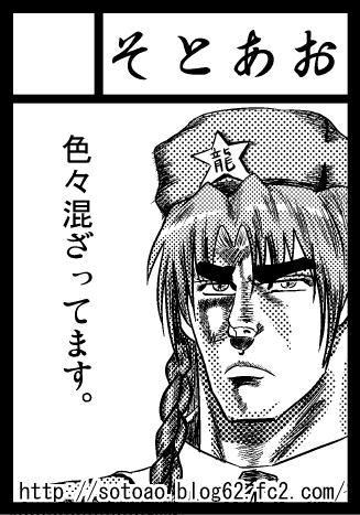 変換 ~ サークルカット