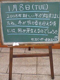 20080108234640