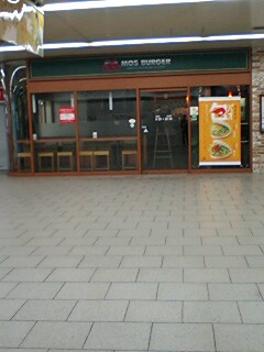 20080113075434