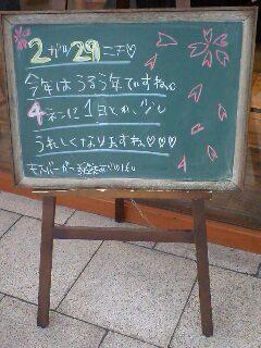 20080229194608