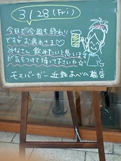 20080328193145