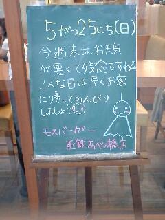 20080526193446