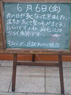 20080606192832