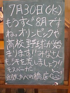 20080730193253