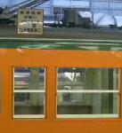 siwasu34.jpg