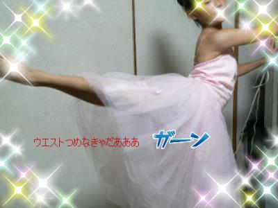 01_20090705164612.jpg