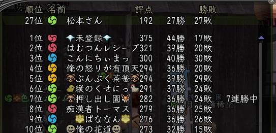 20111114_0.jpg