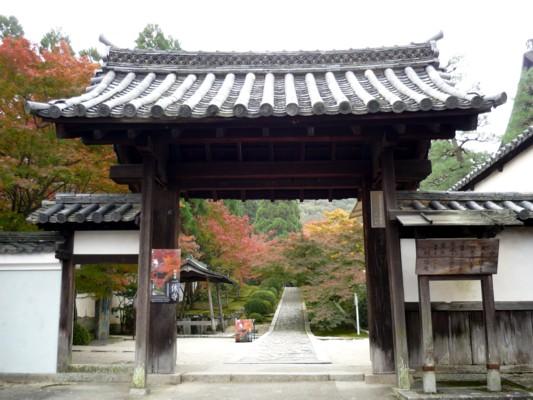 一休寺総門
