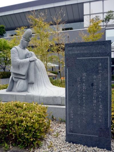 源氏物語石碑