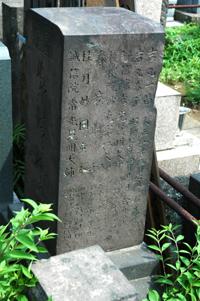 ルツ子墓標JPG