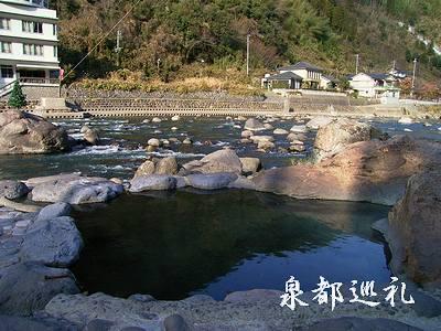 20051211sindenyu1.jpg