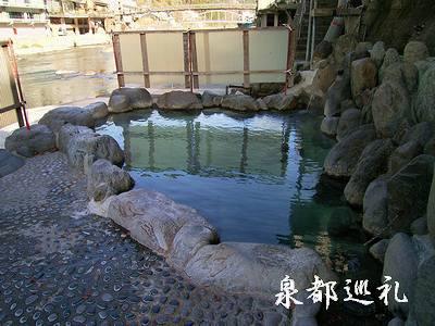 20051211yakushiyu1.jpg