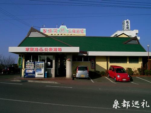 20060102_02.jpg