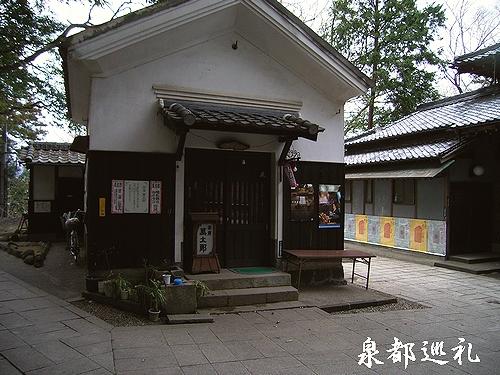 20060121mantaro3.jpg