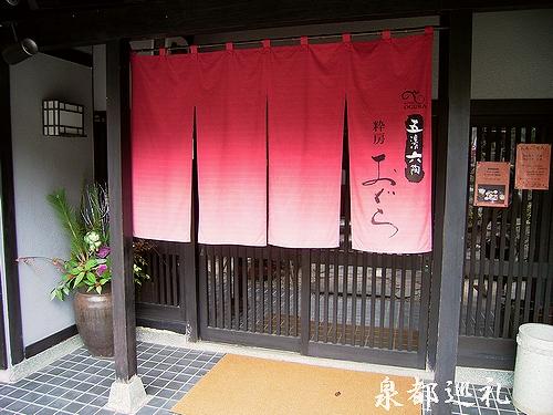 20060121ogura1.jpg