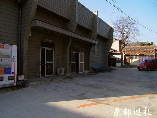 20060128kaminoyu1.jpg