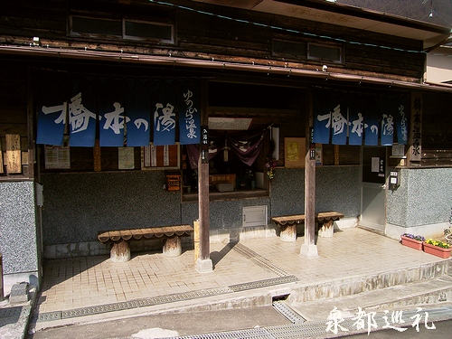 20060211hashimoto1.jpg