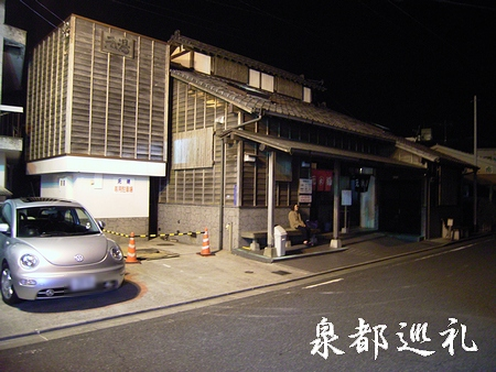 20060226ibusukimotoyu2.jpg