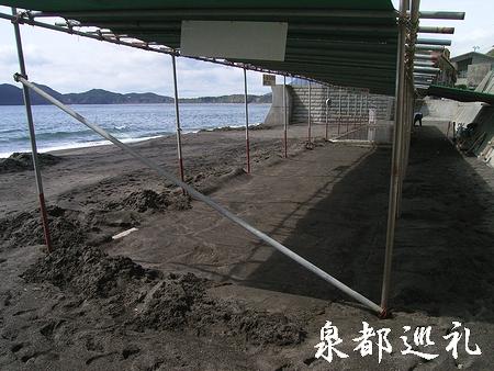 20060226yamakawasunayu1.jpg