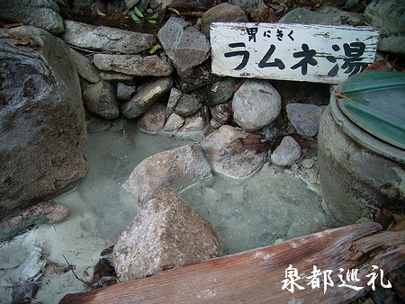 20060227nanshukan7.jpg