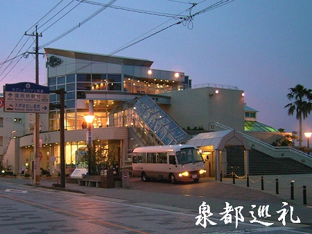 20060227saraku1.jpg