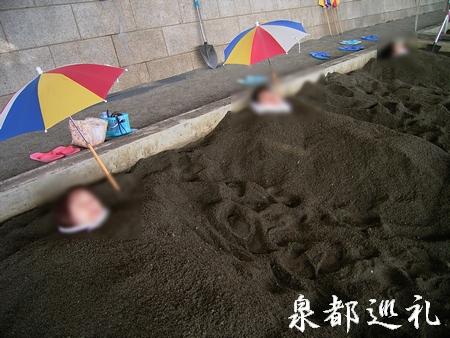 20060227saraku2.jpg
