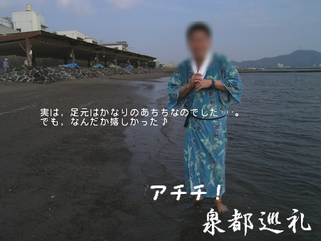 20060227saraku3.jpg