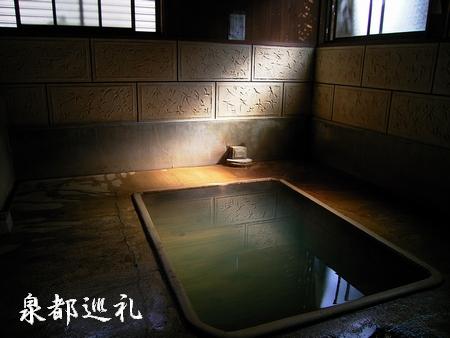 20060227yajigayu1.jpg
