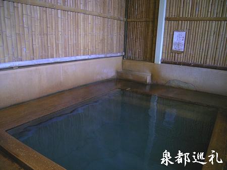 20060227yajigayu2.jpg