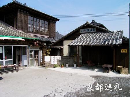 20060227yajigayu3.jpg
