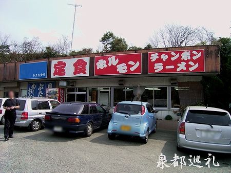 20060311yamaki1.jpg