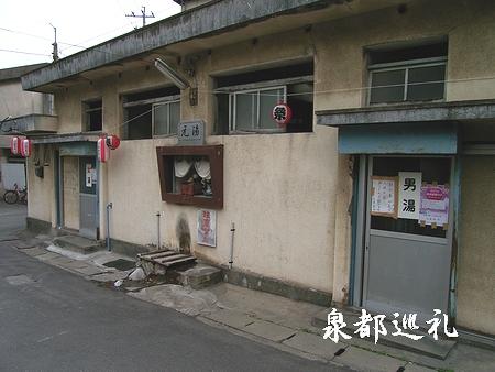 20060401motoyu1.jpg
