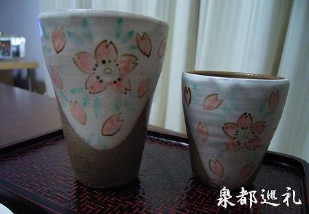 20060409sakurakokorokama2.jpg