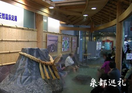 20060422yakushima1st_1.jpg